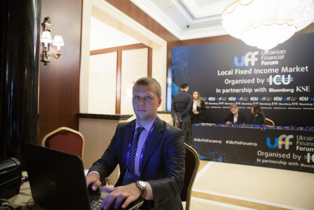 ICU, UkrFinForum, ShiStrategies