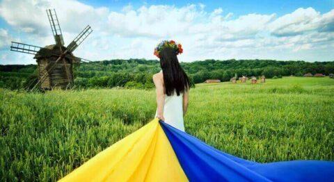 ShiStrategies, туризм в Україні