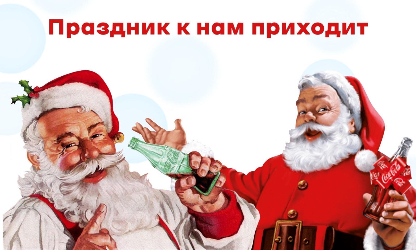 ShiStrategies, рождественские подарки